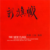 "Featured recording ""New Flags"""